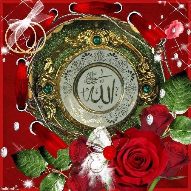 Pin By Lency Kassem On Art Of Allah Islamic Images Allah Islam Islamic Art