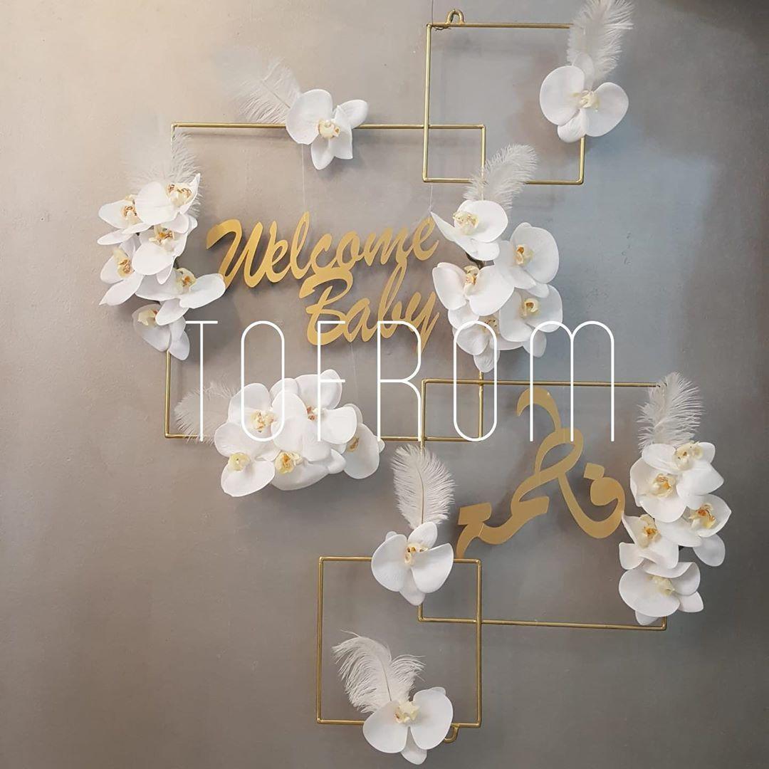 تزيين باب الغرفه ٦٥ دينار شامل التوصيل نستقبل مسجات الواتساب من ٩ صباحا الى ٨ مساء Whatsapp 60758086 Kuwait Engagemen Paper Flowers Diy Gift Blog Flowers Diy