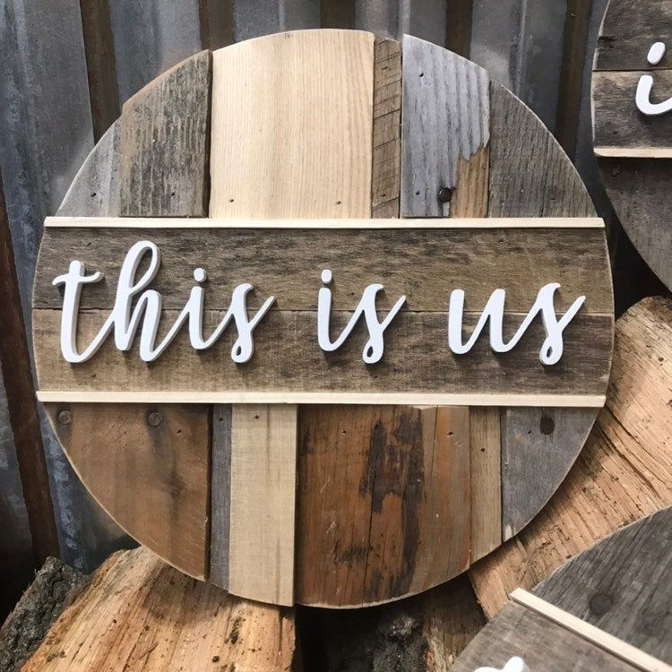 This Is Us Round Pallet Sign | I Love Us Pallet Decor ...