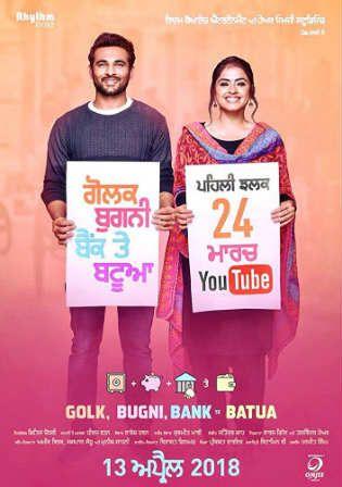 Blind dating movie on ipagal punjabi songs