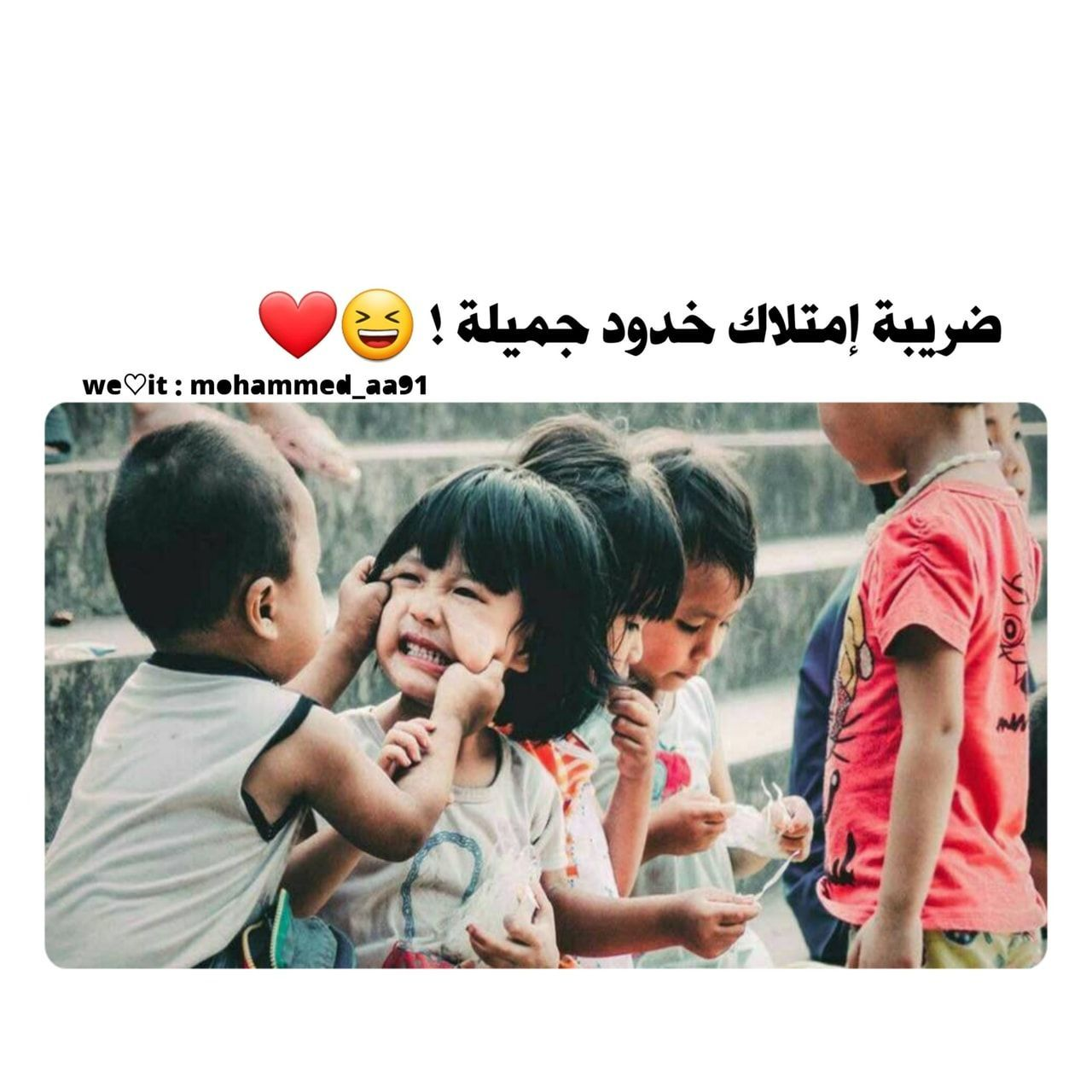 ثورة أكتوبر العراقيه Funny Picture Jokes Fun Quotes Funny Funny Photo Memes