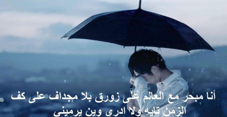 اشعار عن الحب حزينة تلمس القلب الجريح Movie Posters Movies Poster