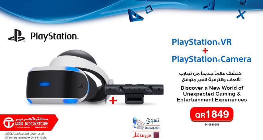 عرض جرير قطر على نظارة الواقع الافتراضي سوني بلايستيشن مع كاميرا اعلان 24 يناير 2017 Entertaining Camera Electronic Products