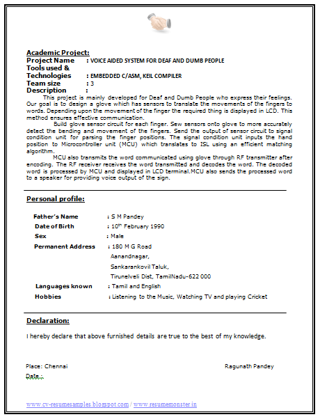 Electronics and Communication Engineering Resume (2) | Career ...