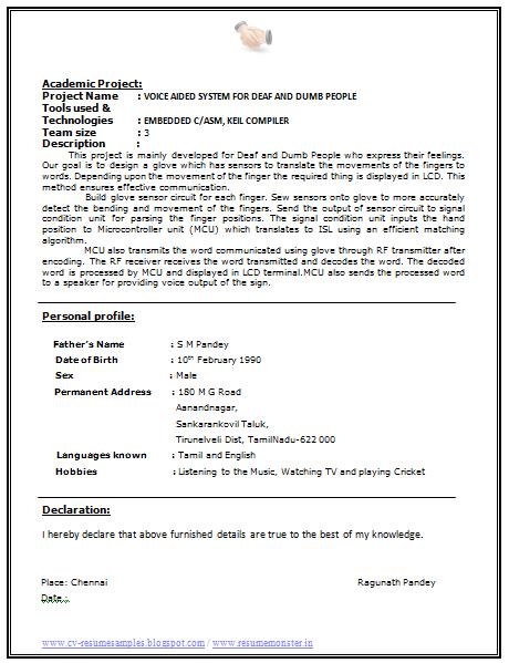 Electronics and Communication Engineering Resume 2