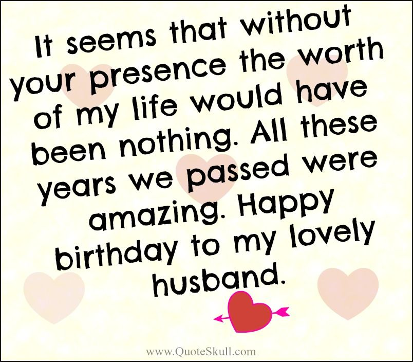 Funny Birthday Wishes For Husband On Facebook