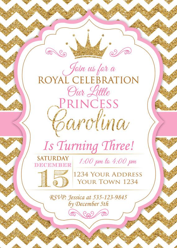 Princess invitation baby girl first birthday invitation girl 1st baby girl first birthday invitation girl 1st birthday royal princess birthday baby pink gold glitter stopboris Image collections