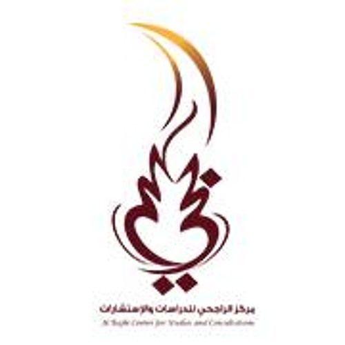 عبد العزيز بن عبد الله الراجحي عالم دين سعودي واستاذ مشارك بجامعة الإمام محمد بن سعود الإسلامية بالرياض Arabic Calligraphy Calligraphy
