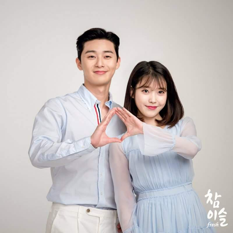 Image result for iu park seo joon