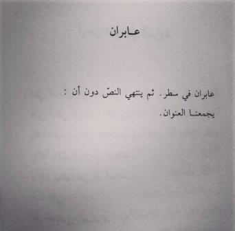 صور خواطر حزينة عن فراق الاحباب Sweet Words Love Words Words