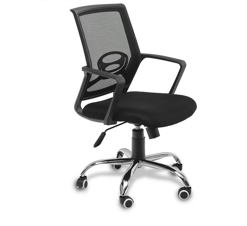 Strange Office Chair Office Furniture Commercial Furniture Mesh Andrewgaddart Wooden Chair Designs For Living Room Andrewgaddartcom