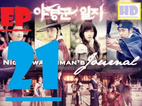 The Night WatchMan Episode 21 Eng Sub - 야경꾼 일지 Ep 21 [English Subtitles]