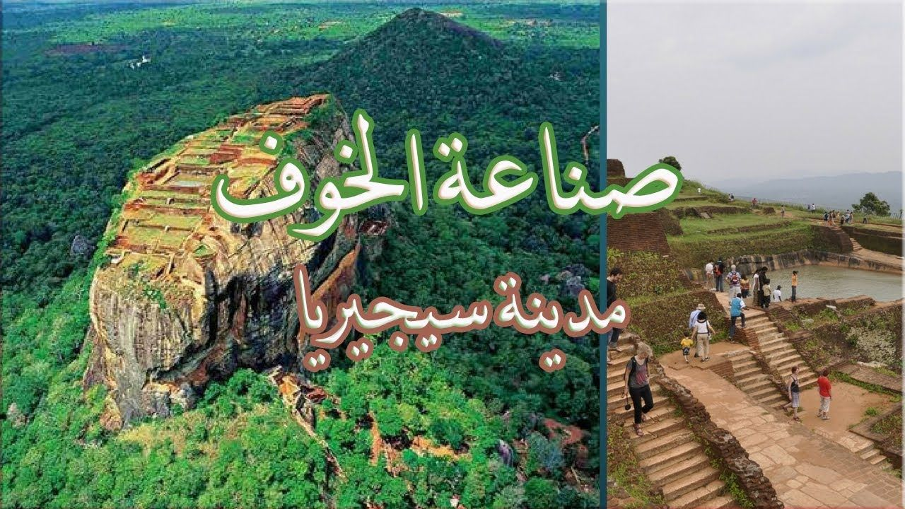 سريلانكا Tourist Places Tourist Spots Tourist