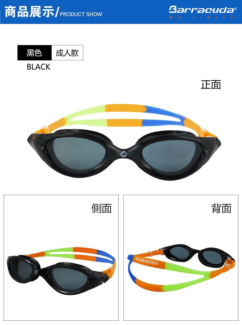 Barracuda Swim Goggle VENUS Curved lenses Onepiece Frame Soft