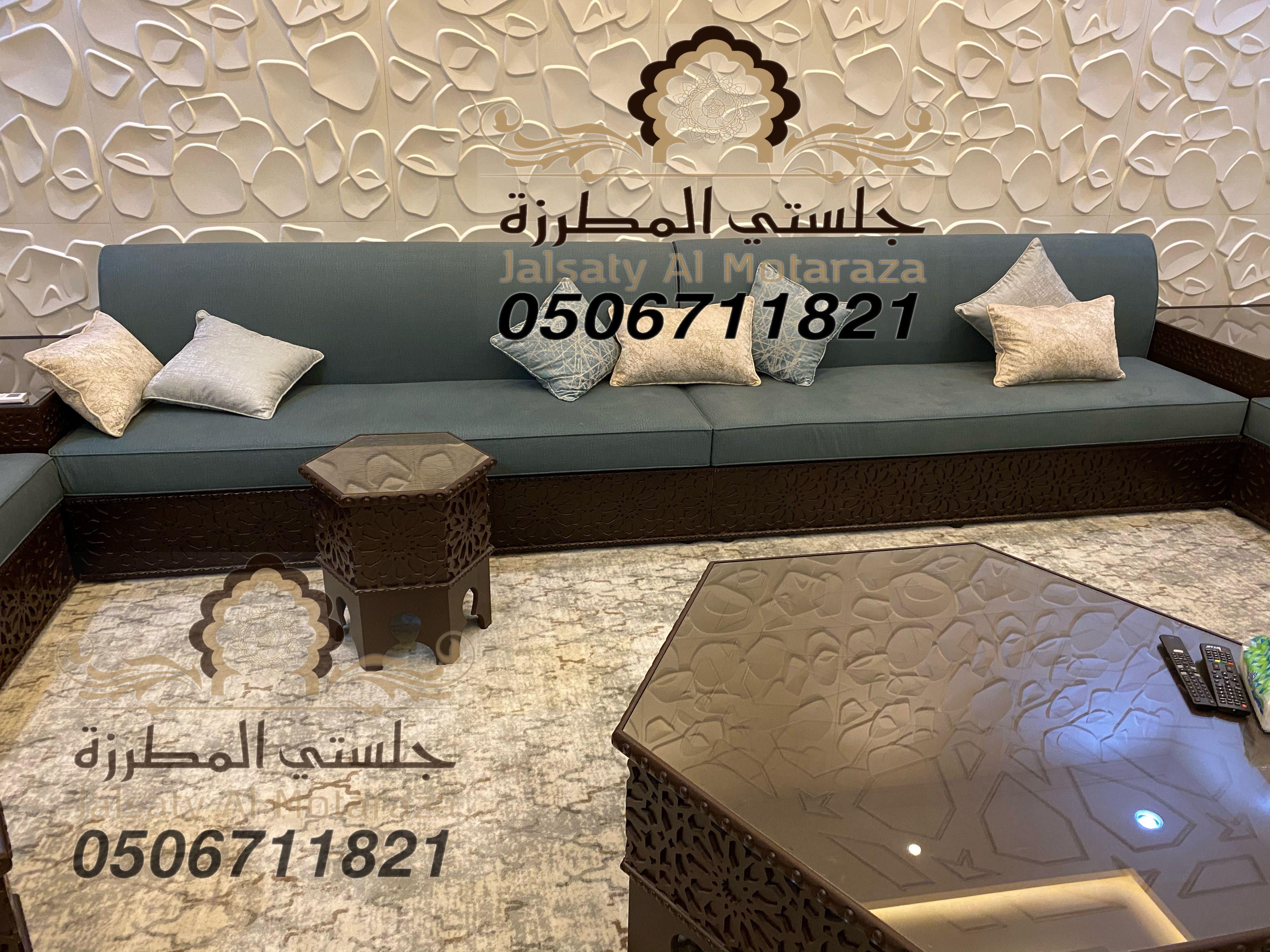 مجلس مغربي فاخر من تصميم وتنفيذ جلستي المطرزة جوال التواصل0506711821 Home Decor Decor Furniture