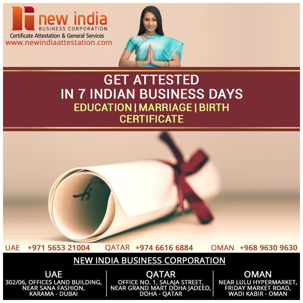 NEW INDIA ATTESTATION U.A.E,OMAN,QATAR. Best Quality