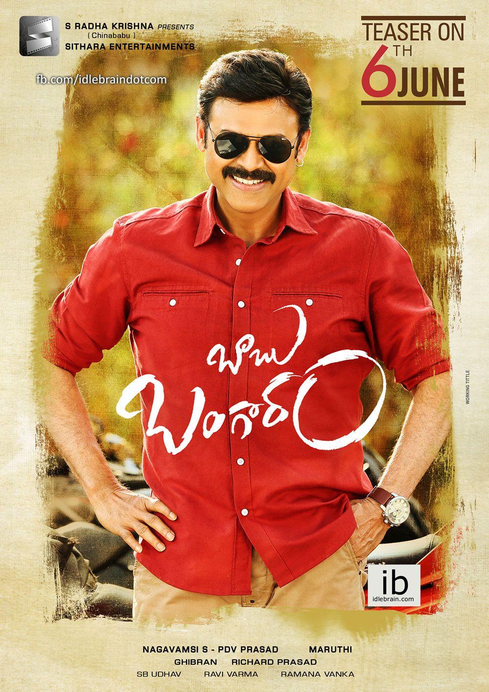 Venkatesh s babu bangaram movie teaser release poster