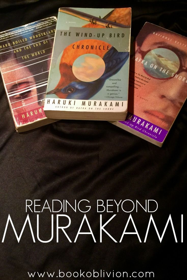 Reading Beyond Murakami   book worms   Books, Library
