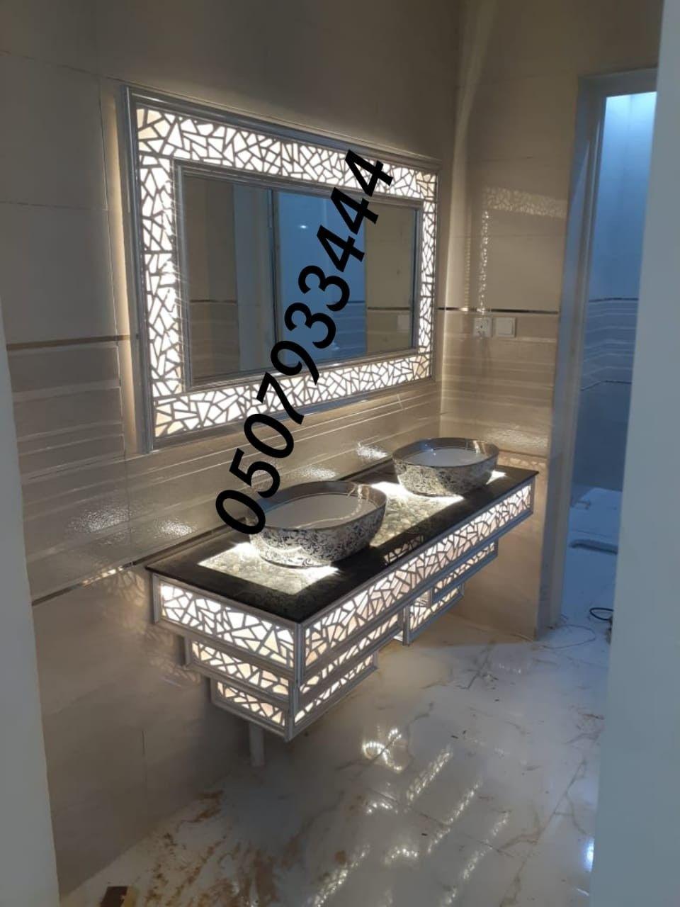 تركيب مغاسل رخام حمامات في الرياض صورة مغسلة رخام من تركيب مغاسل رخام حمامات في الرياض Bathroom Mirror Vanity Mirror Mirror