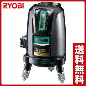 レーザー墨出器 (水平ライン約110度/垂直ライン×1本) HLL-100G ...