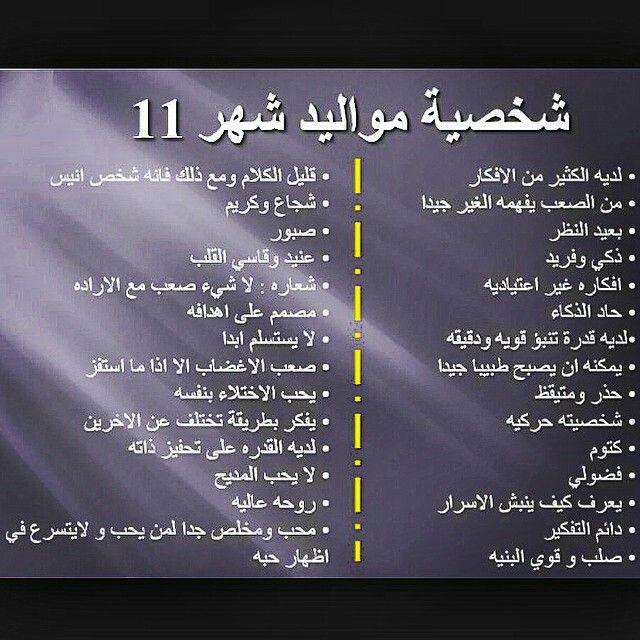 Pin By Ayat Murad On My Birthday Its My Birthday Funny Birthday