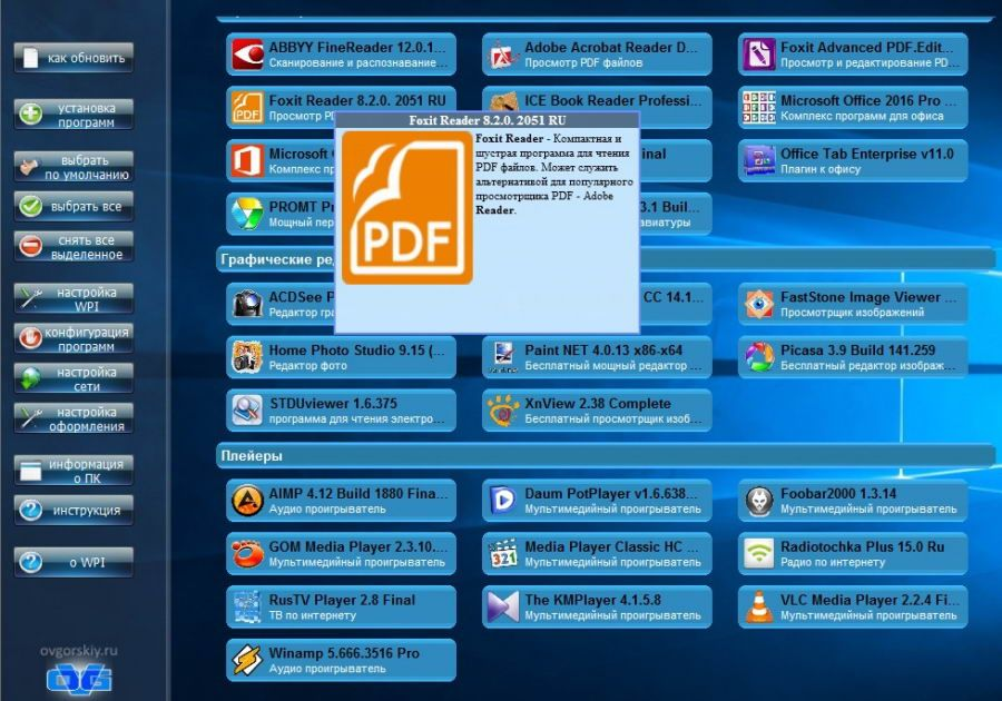 Avira Premium Security Suite En Patch 2017 Activation Code Free