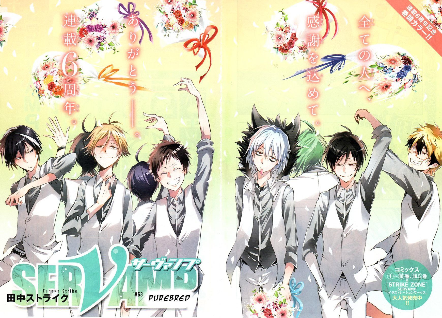 Servamp Anime Films Anime Wallpaper Anime