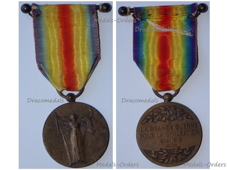 France WW1 Victory Interallied Medal by Charles Laslo