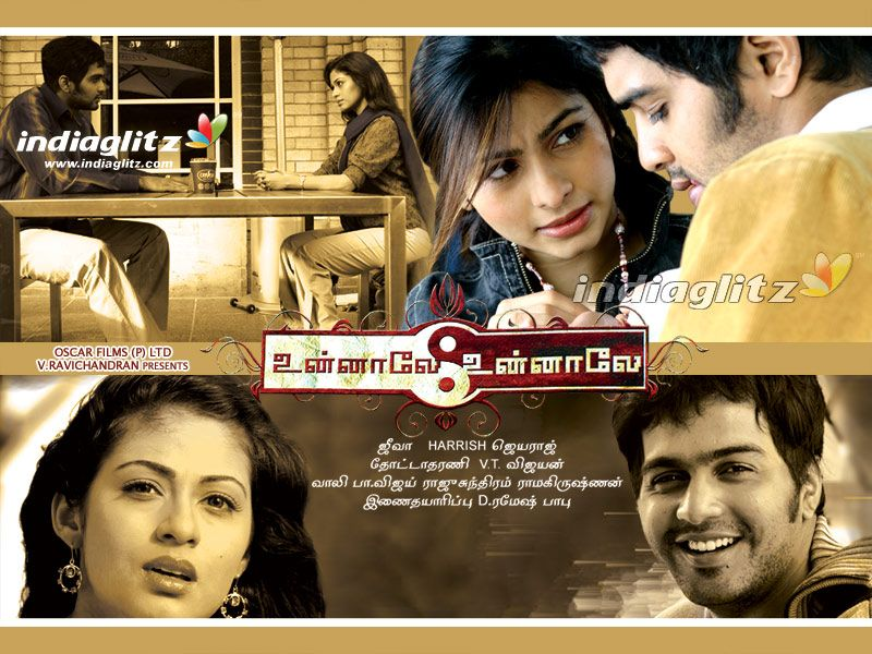 unnale unnale movies tamil pinterest movies free