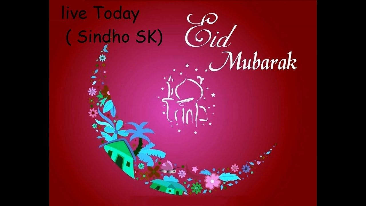 Live Transmission On Eid ul Fitr With  ( Sindho SK) Advantage and Aisadv...
