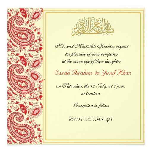 Red And Gold Muslim Wedding Invitation Card Ssc10r: Red And Gold Muslim Wedding Invitation