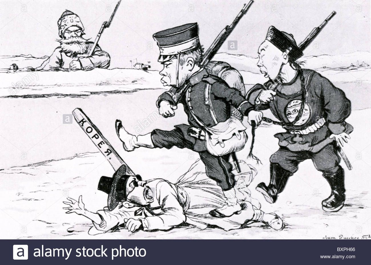 Download This Stock Image Russo Japanese War 5