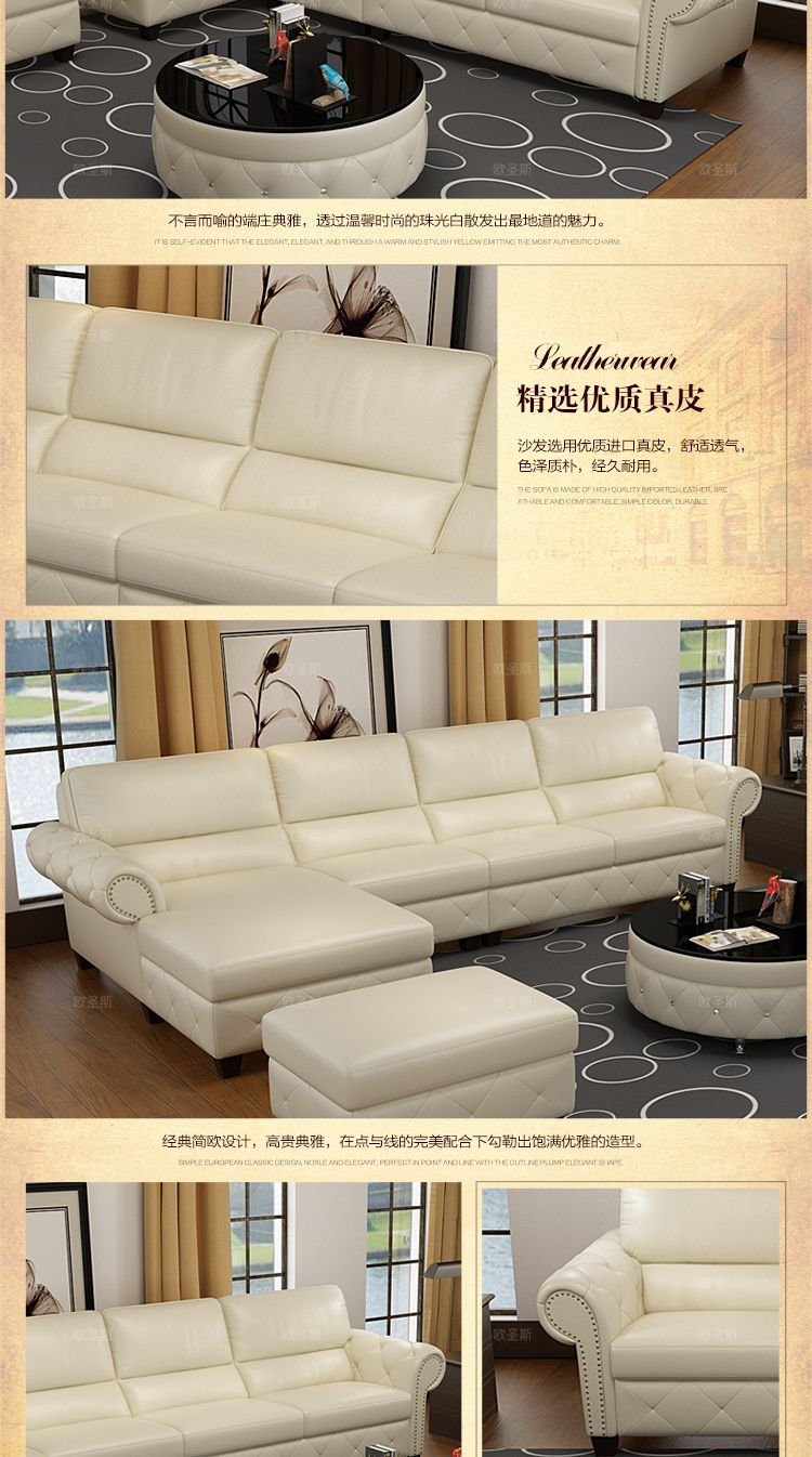 Lux White Leather Sofa For Home Decoration 2018 White Leather Sofas Leather Sofa Home Decor