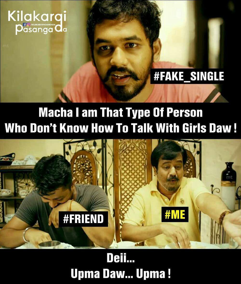 Hahaha Comedy Memes Crazy Funny Memes Love Memes Funny