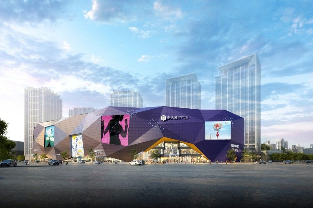 Gallery Of Thaihot City Plaza Mall Spark Architects 1 Architect Residential Complex Fuzhou