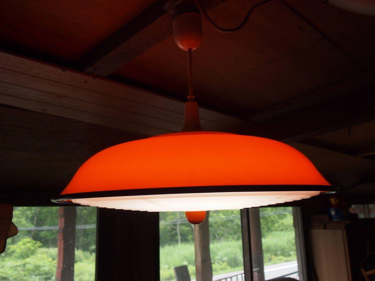 天 昭和の懐かしい 傘が大き目の吊り下げ照明 オレンジ レトロポップ