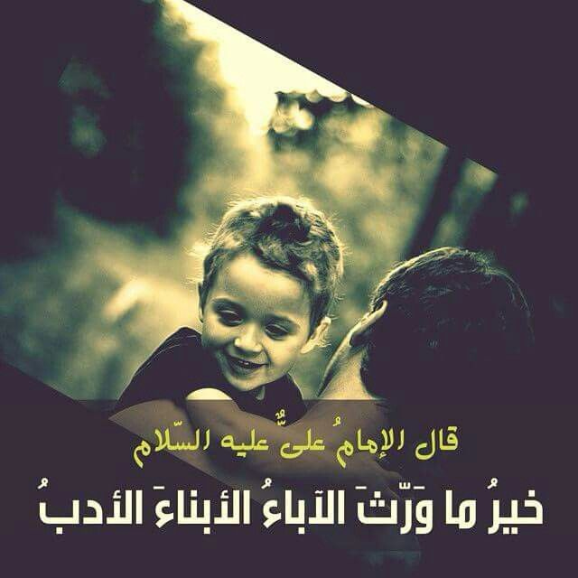 الامام علي عليه السلام Quotations Words Arabic Quotes