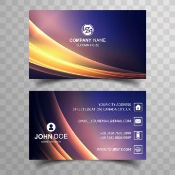 Abstract Business Card Colorful Shiny Wave Modern Business Cards