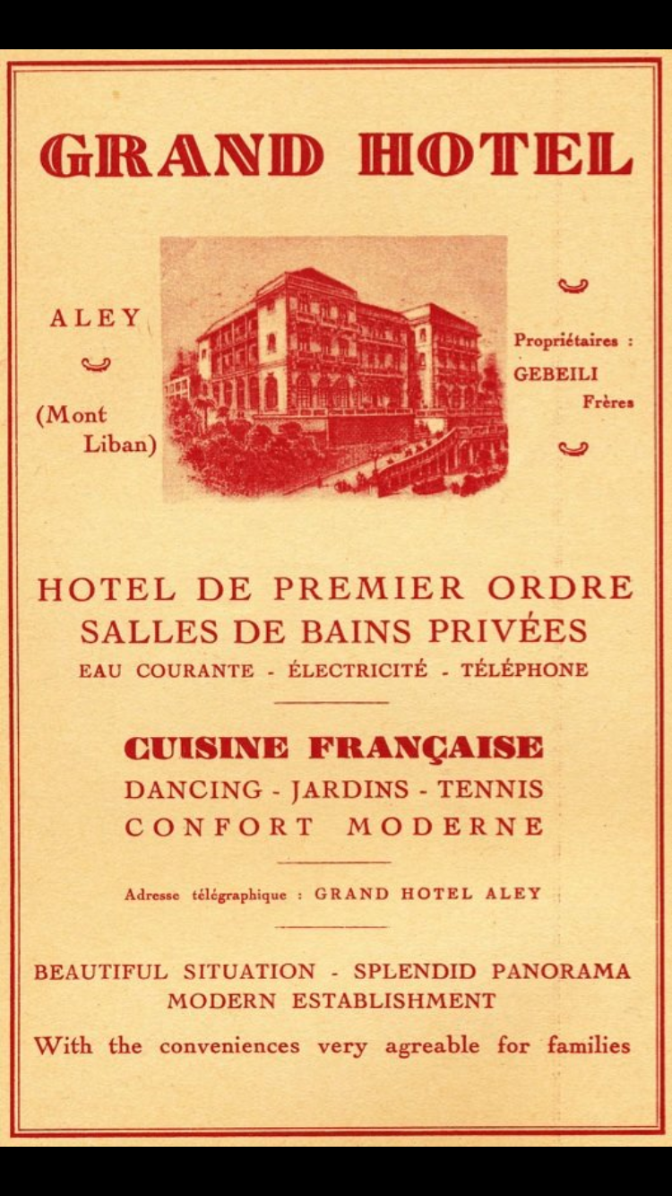 Electricite Du Liban Telephone hotel gebeili-aley | beirut, old ads, beirut lebanon