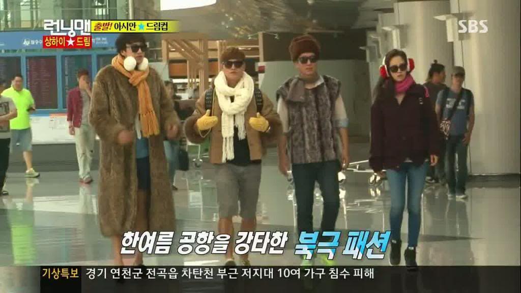 Running Man: Episode 209 » Dramabeans Korean drama recaps