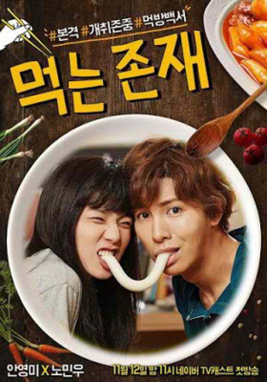 Do you love Korean dramas? This is a countdown of the best