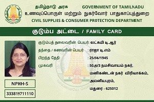 Apply Online For New Smart Ration Card In Tamil Nadu Ration Card Cards Family Cards