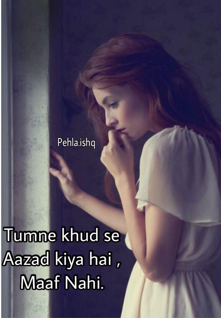 Pin On M Ri D R Broken heart wallpaper hd sad shayari