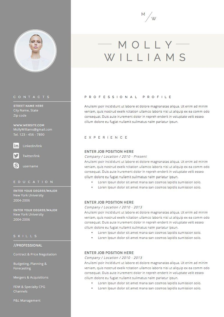 Resume Template 4 Pages Minerva Resume Layout Cv Template Resume Template