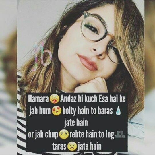Quotes On Attitude Girl: Hamara Andaz Hi Kuch Esa Hai Jab Hum Bolty Hai To Baras