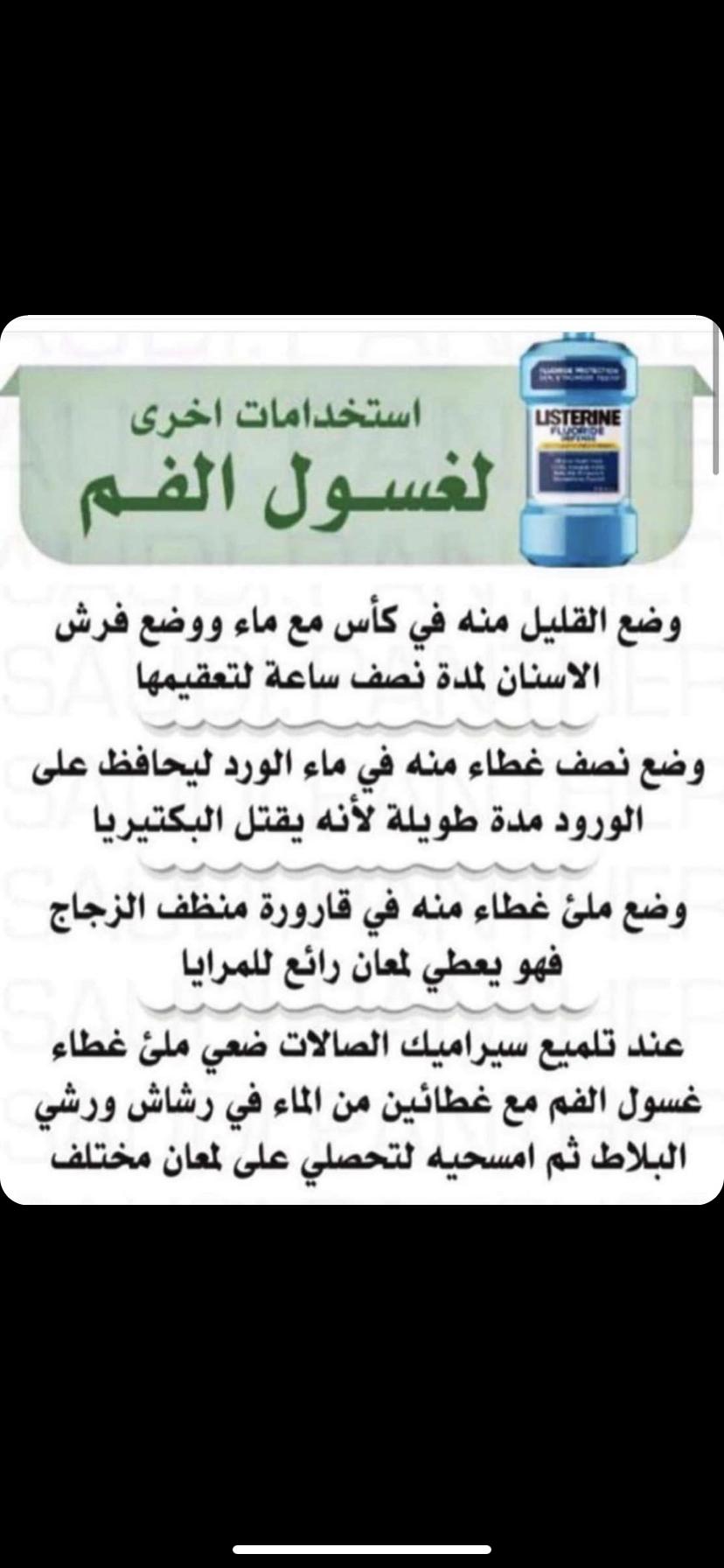 Pin By Mona El Roo7 On Clean Useful Life Hacks Health Info Healthy Life