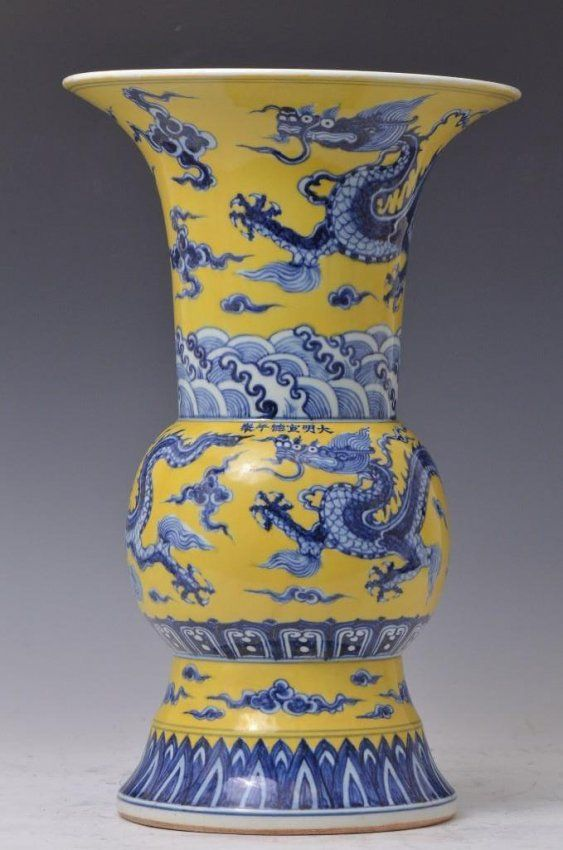 Chinese Yellow Ground And Underglaze Blue Dragon Vase Lot 347 My