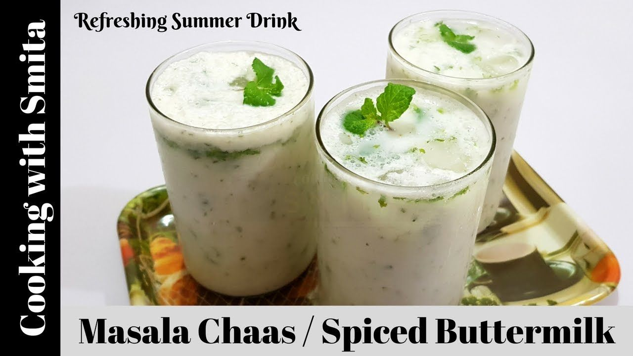 Masala Chaas Recipe In Hindi Spiced Buttermilk Masala Taak By Cooking Refreshing Summer Drinks Masala Mocktail Recipe
