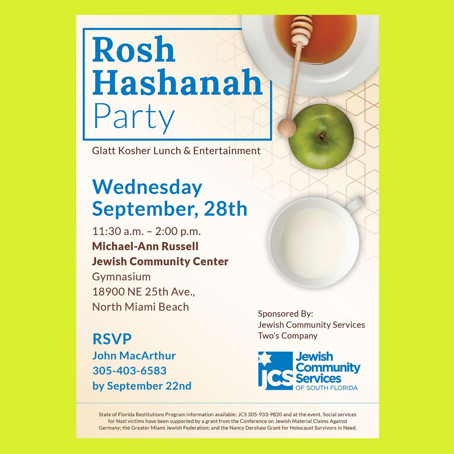 Party chic rosh hashanah luncheon party invitation