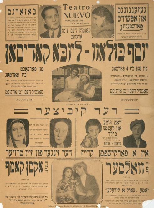 Yiddish Theater posters